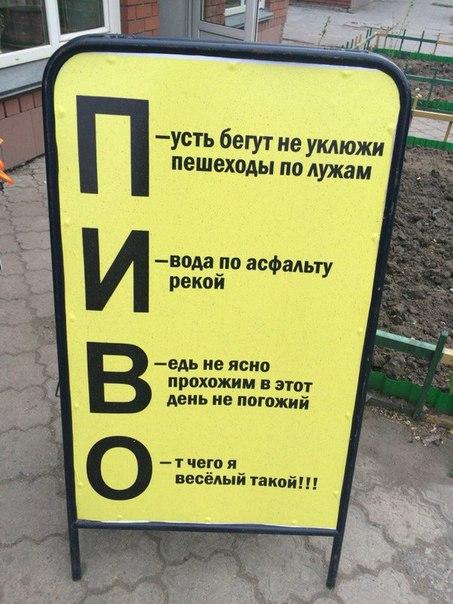 pivo_kreativ
